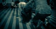 A Sua Violência, A Minha Violência (2010)